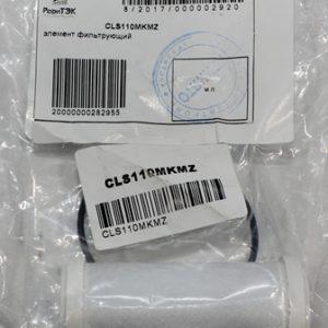 Фильтр низкого давления CLS110MKMZ