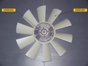 Вентилятор с вяз. муфтой 20003344